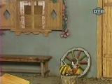 Деревня дураков - Суд (медведь избил пчелу)